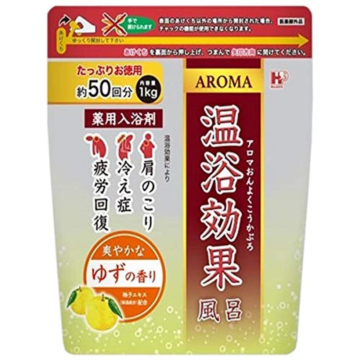 水素シリーズ建設薬用入浴剤 アロマ温浴効果風呂 ゆず 1kg×10袋入
