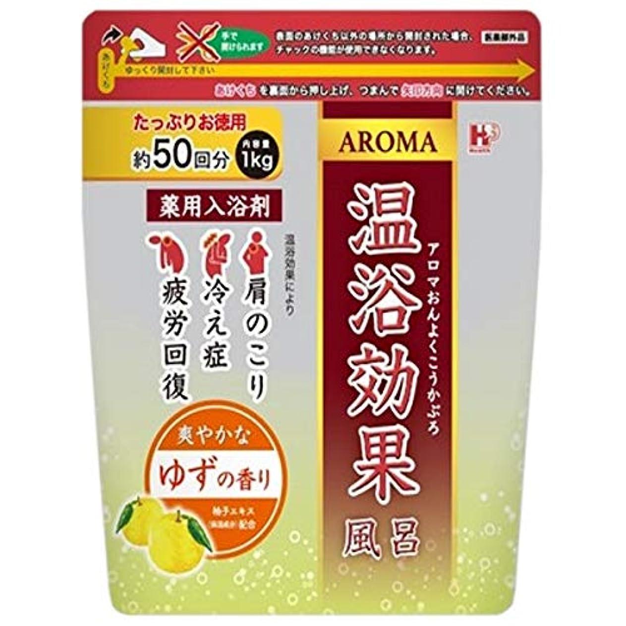 略す花輪リム薬用入浴剤 アロマ温浴効果風呂 ゆず 1kg×10袋入