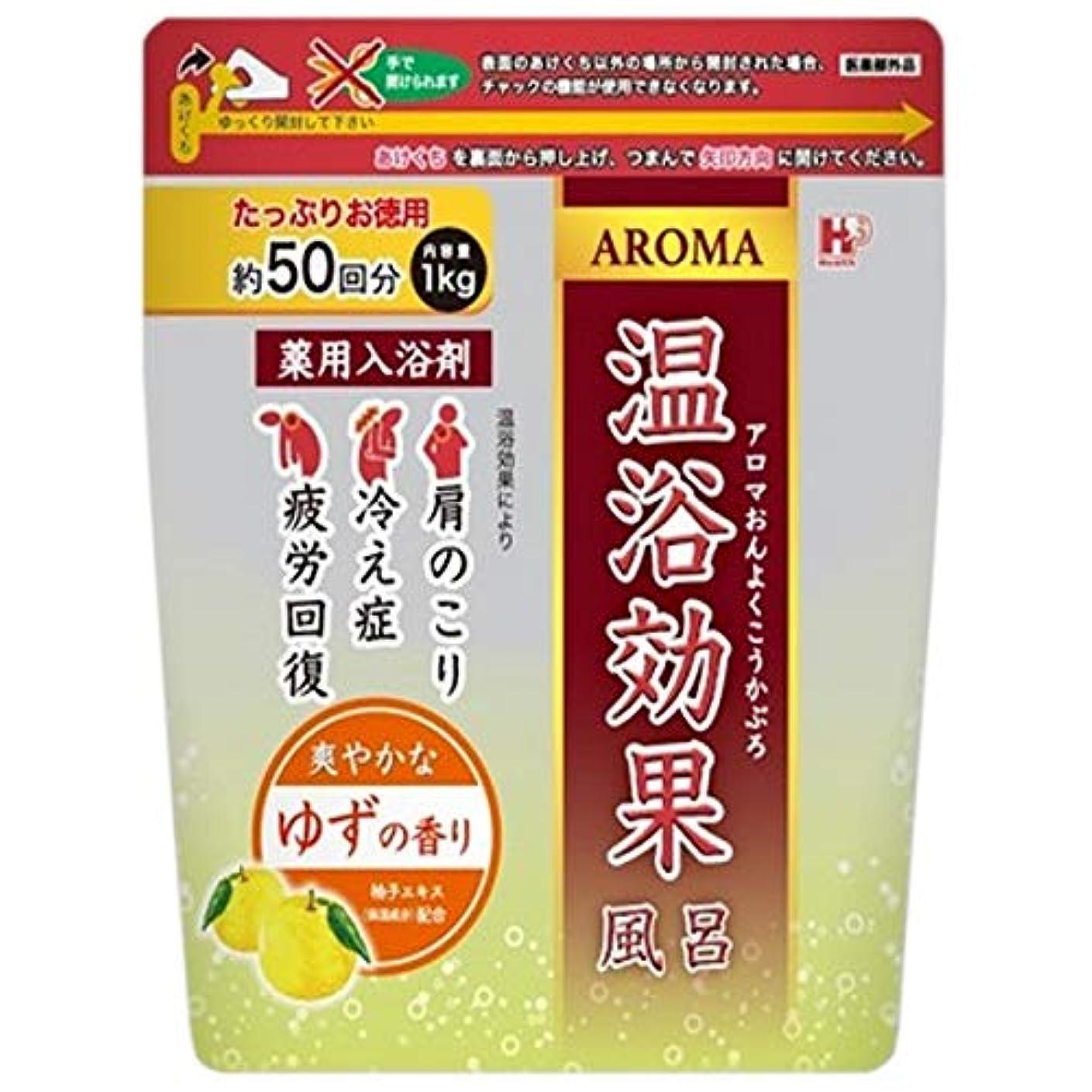 メンタルマイルド活性化する薬用入浴剤 アロマ温浴効果風呂 ゆず 1kg×10袋入