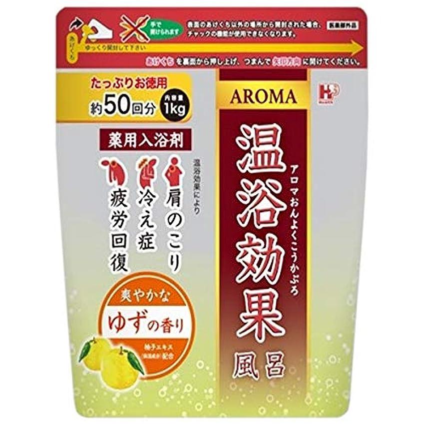 消化お祝い同盟薬用入浴剤 アロマ温浴効果風呂 ゆず 1kg×10袋入