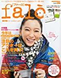 falo (ファーロ) BE-PAL for natural outdoorgirls 2010年 10/30号 [雑誌]