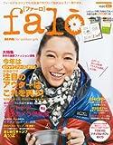 falo (ファーロ) BE-PAL for natural outdoorgirls 2010年 10/30号 [雑誌]