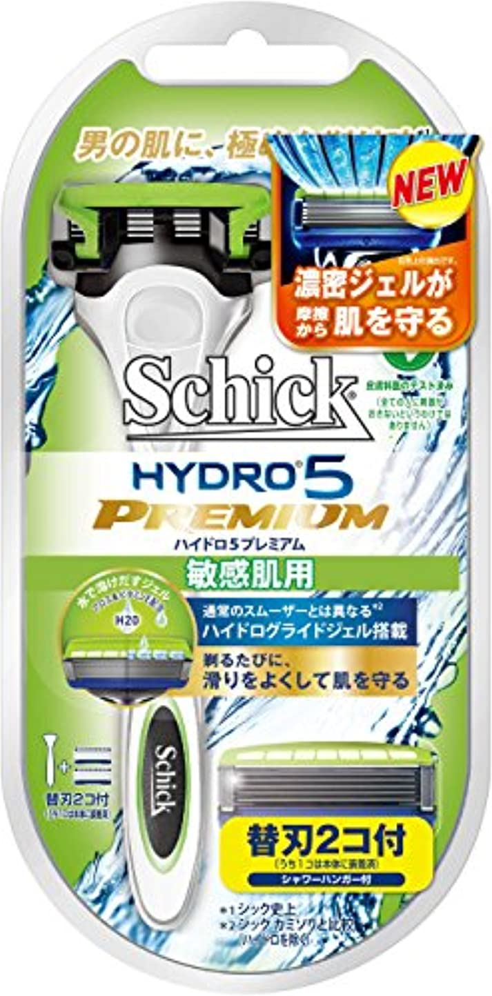 ドロップ任命迷路シック ハイドロ5プレミアム ホルダー敏感肌用 替刃2コ付(内1コは装着済)