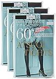 (アツギ) ATSUGI タイツ 60D アツギ タイツ (ATSUGI TIGHTS) 60デニール 〈2足組3セット〉 FP88602P 110 チャコール S~M