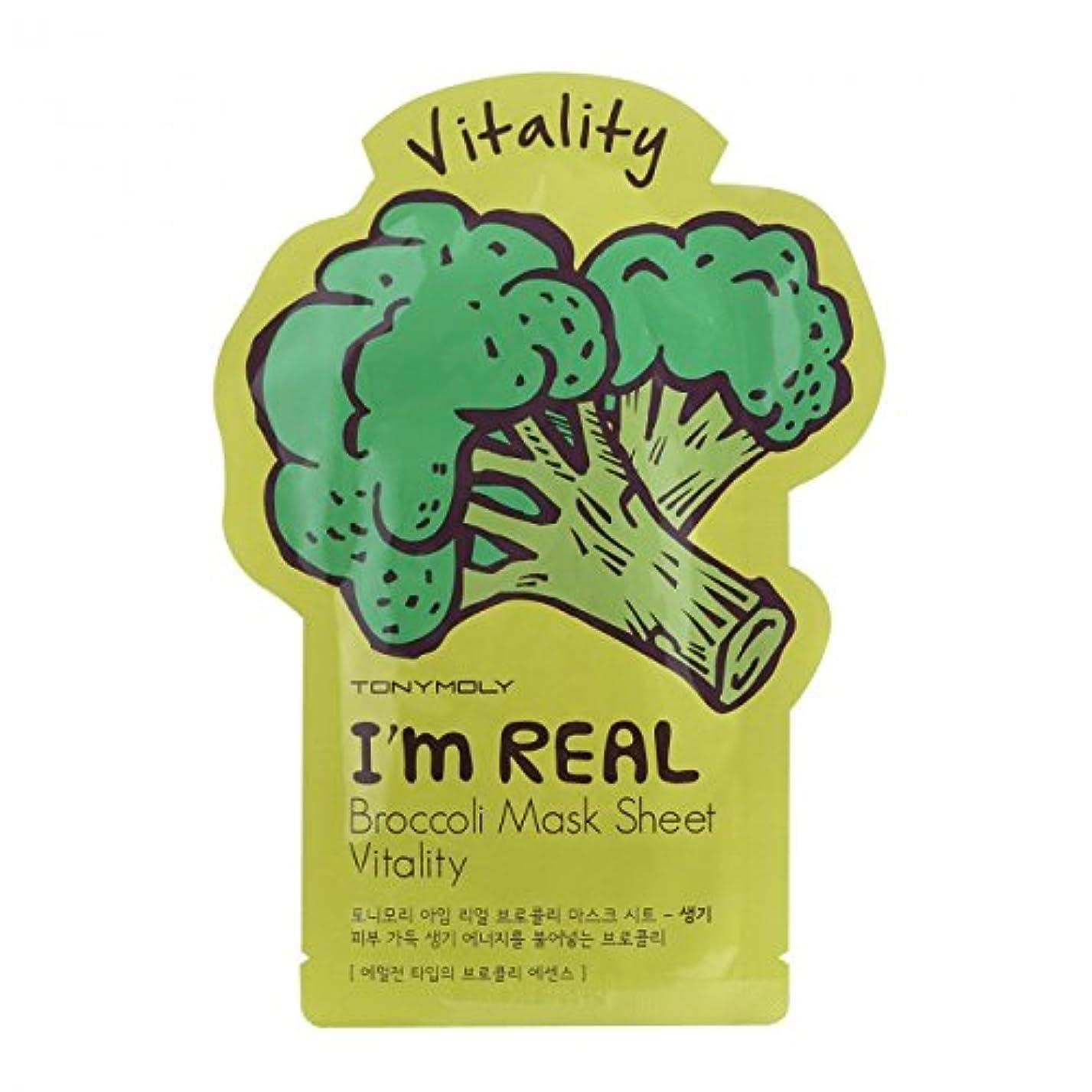 悪魔服を洗う順応性TONYMOLY I'm Real Broccoli Mask Sheet Vitality (並行輸入品)
