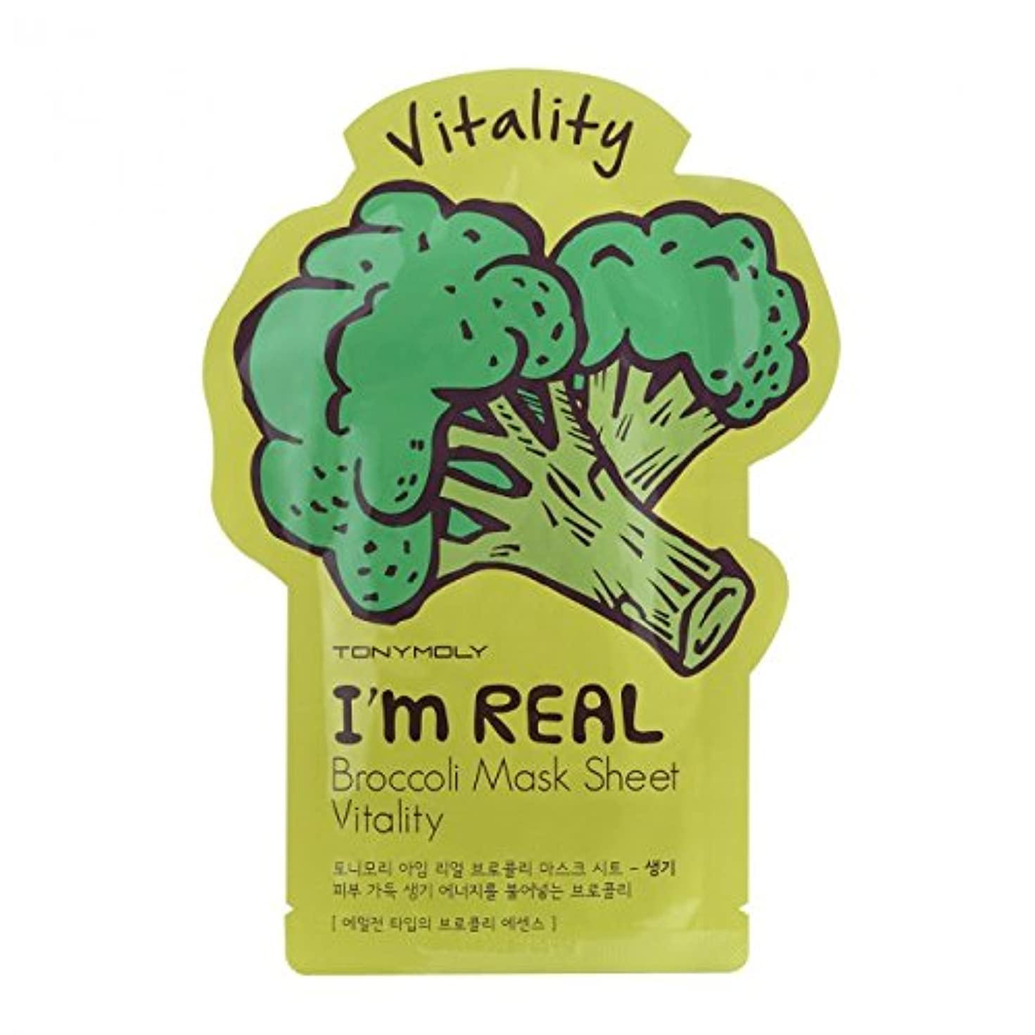 貼り直す夢中無視できる(3 Pack) TONYMOLY I'm Real Broccoli Mask Sheet Vitality (並行輸入品)