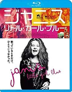 ジャニス:リトル・ガール・ブルー [Blu-ray]