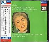 チレア:歌劇「アドリアーナ・ルクヴルール」全曲
