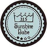 Sunshine Babe カラージェル 31S アイスブルー 2.7g UV/LED対応