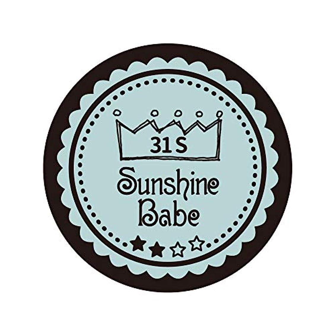 精通した来てメンダシティSunshine Babe カラージェル 31S アイスブルー 2.7g UV/LED対応