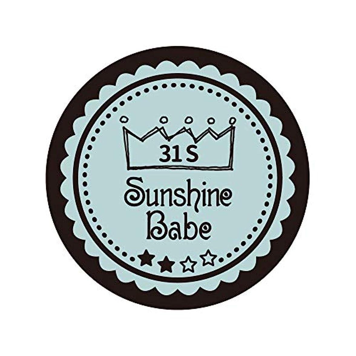 マージンコマース速記Sunshine Babe カラージェル 31S アイスブルー 2.7g UV/LED対応