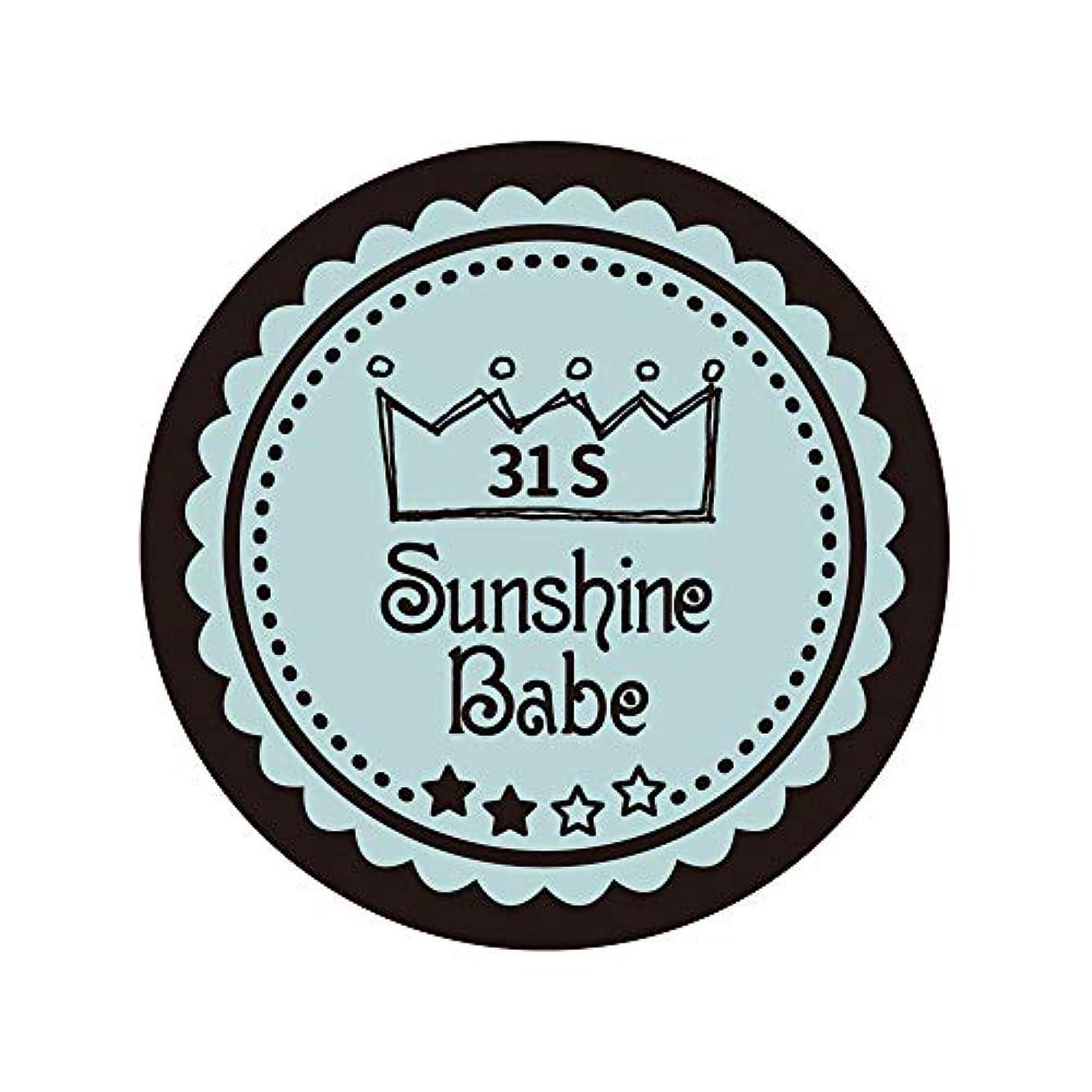 一握りクリーナー宝石Sunshine Babe カラージェル 31S アイスブルー 2.7g UV/LED対応