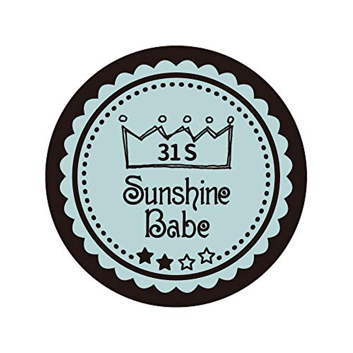 うんざりブロック後Sunshine Babe カラージェル 31S アイスブルー 2.7g UV/LED対応