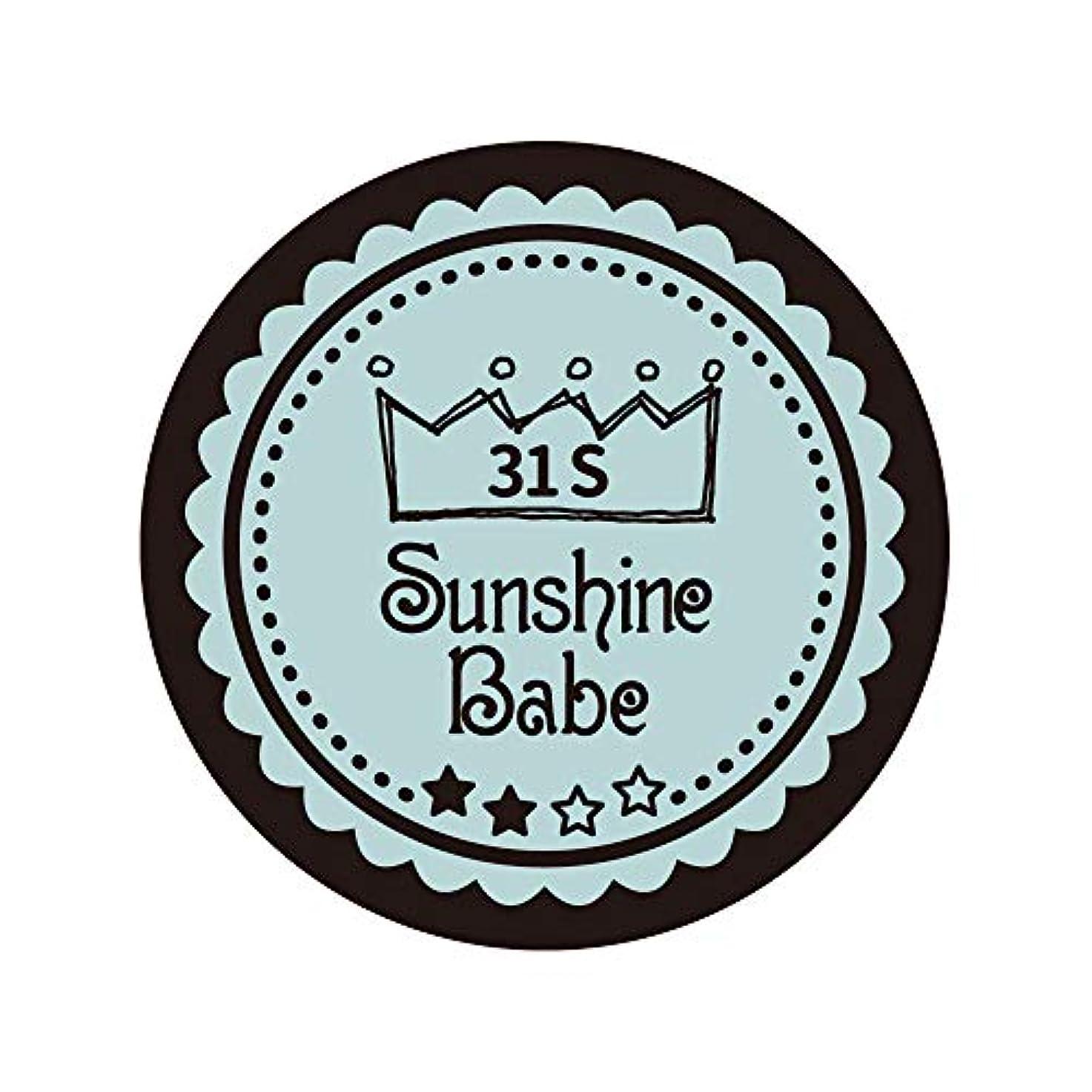 がっかりする型職人Sunshine Babe カラージェル 31S アイスブルー 2.7g UV/LED対応