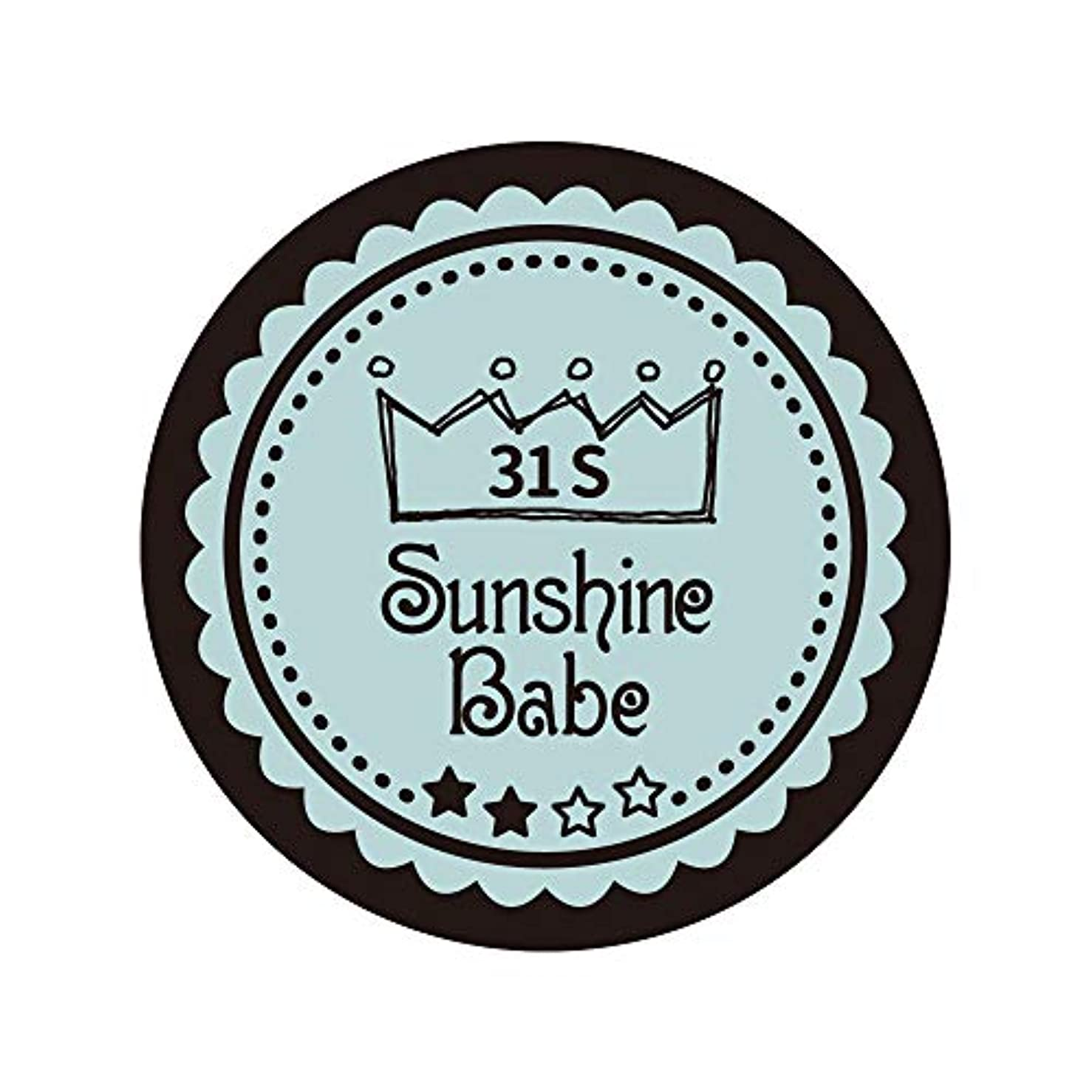 外国人パイント約Sunshine Babe カラージェル 31S アイスブルー 2.7g UV/LED対応
