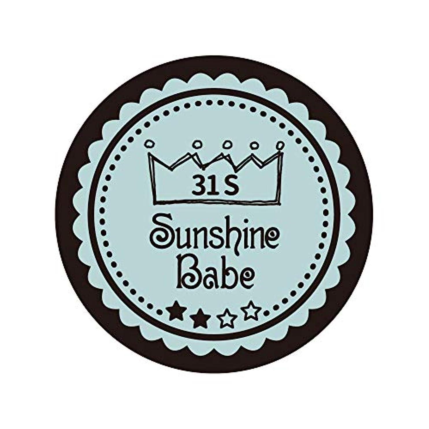 ずるいマスク実現可能Sunshine Babe カラージェル 31S アイスブルー 2.7g UV/LED対応
