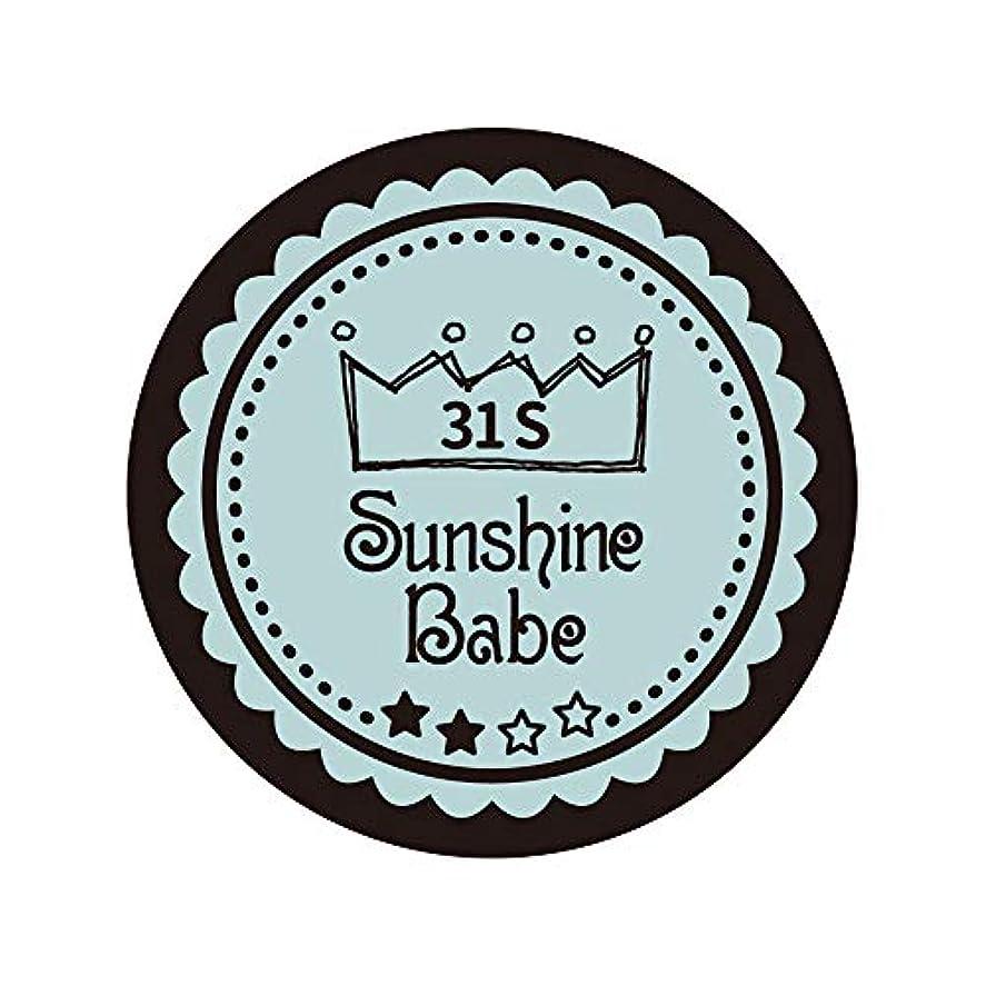 増幅器トラップ予言するSunshine Babe カラージェル 31S アイスブルー 2.7g UV/LED対応