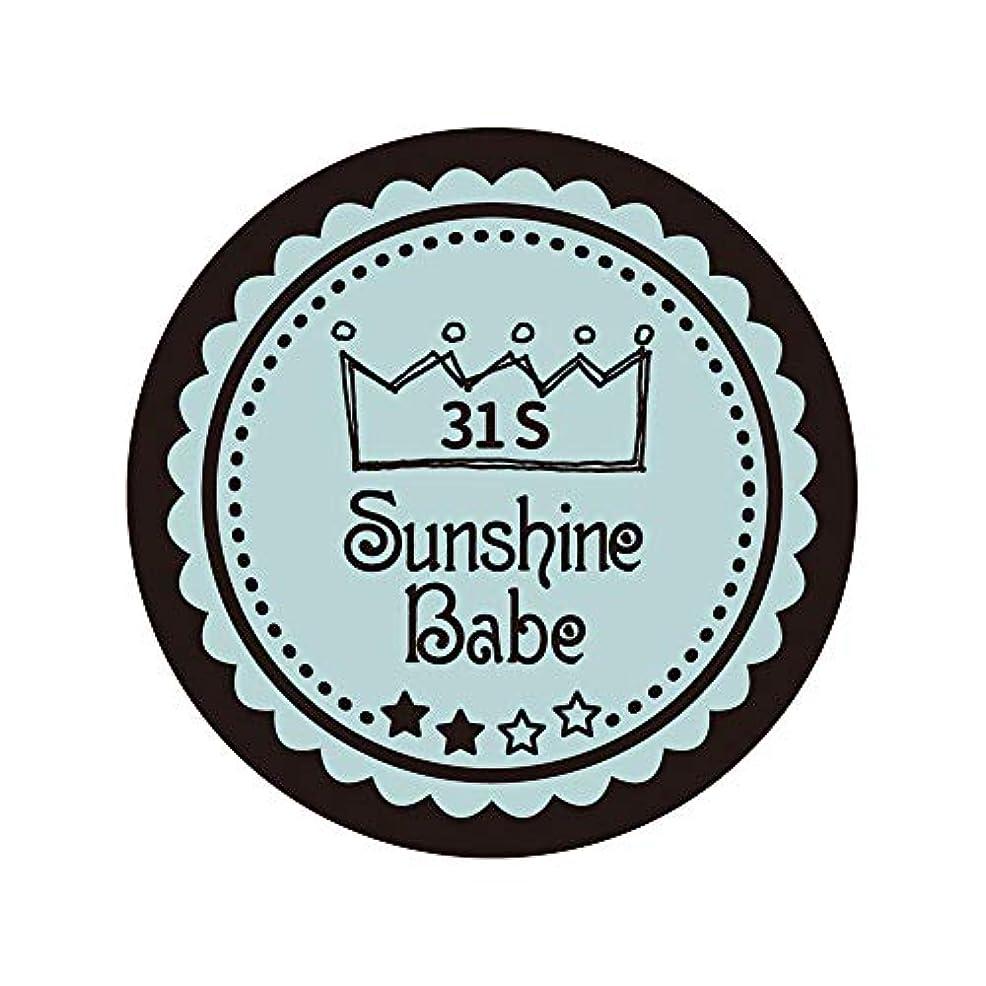 ものライトニング血色の良いSunshine Babe カラージェル 31S アイスブルー 2.7g UV/LED対応