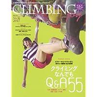 CLIMBING joy No.16 「クライミングなんでもQ&A55」「ボルダリングジャパンカップ2017優勝 伊藤ふたば」「失敗しないクライミングギア購入マニュアル」「全国クライミングジムリスト500」 (別冊山と溪谷)