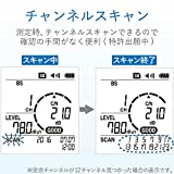 DXアンテナ デジタルレベルチェッカー 地デジ BS CS LTE 対応【2K 4K 8K 対応】 LC60WS 画像