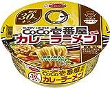 エースコック ロカボデリ COCO 壱番屋監修カレーラーメン 糖質オフ 72g