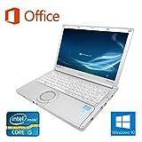 【Microsoft Office 2016搭載】【Win 10搭載】Panasonic CF-NX2/第三世代Core i5-3320M 2.6GHz/メモリ8GB/新品SSD:240GB/12インチワイド液晶/無線搭載/HDMI/USB3.0/中古ノートパソコン (新品SSD:240GB)