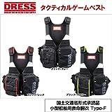 ドレス(DRESS) タクティカルゲームベスト LD-OP-1015 ブラック/イエロー
