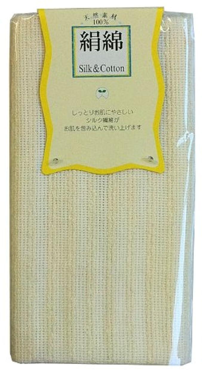 腹褐色そしてイシミズ お風呂グッズ シルクパイルボディータオル 00763