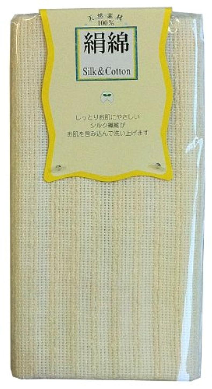 軽ノベルティ重なるイシミズ お風呂グッズ シルクパイルボディータオル 00763