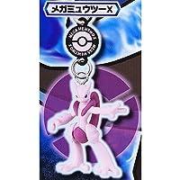 ポケモン根付DX01 side X [2.メガミュウツーX](単品)