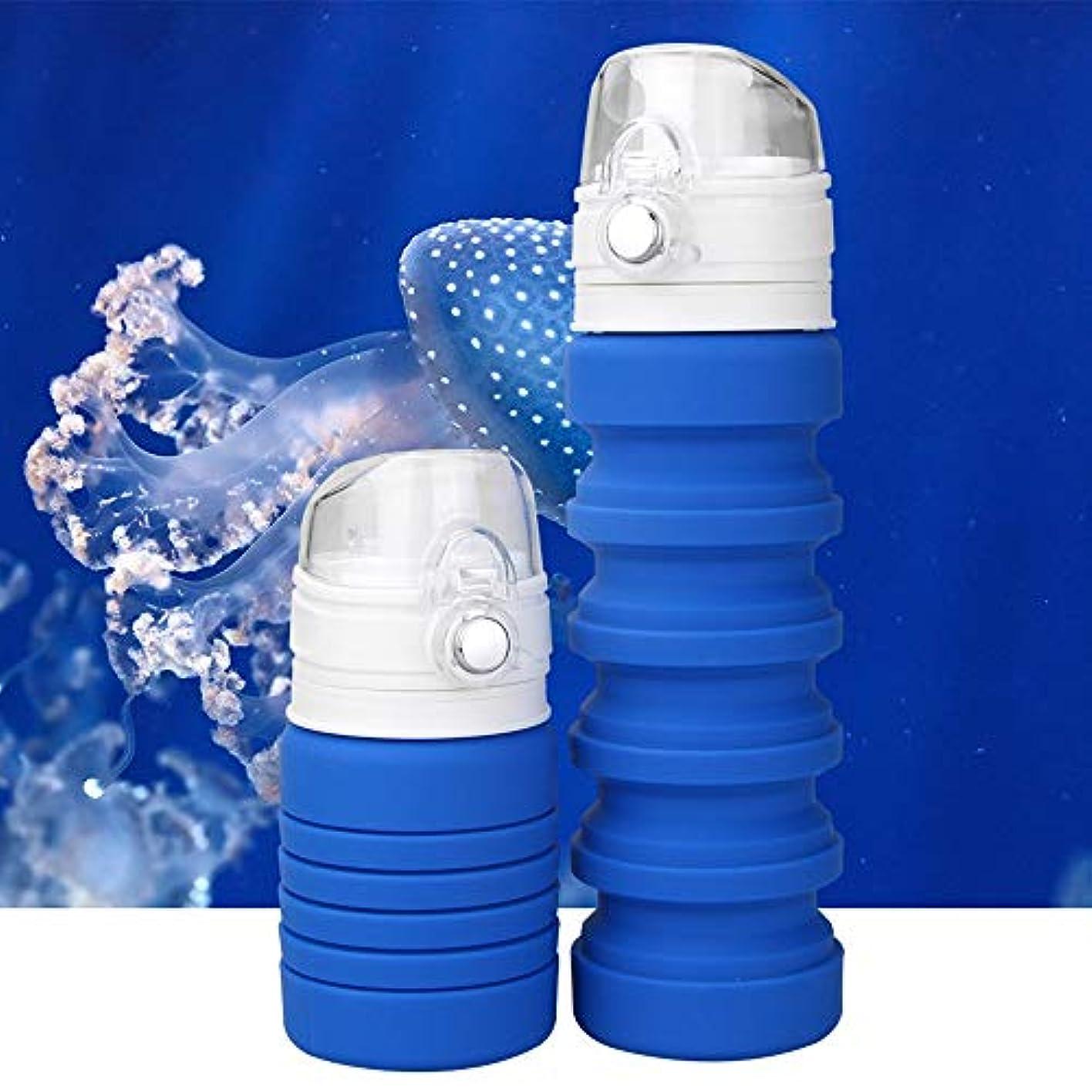ブリッジ選ぶ接続詞旅行ポータブル折りたたみ多機能外スポーツボトルシリコンフォールドウォーターボトル伸縮カップ環境に優しいウォーターカップ (色 : 青)