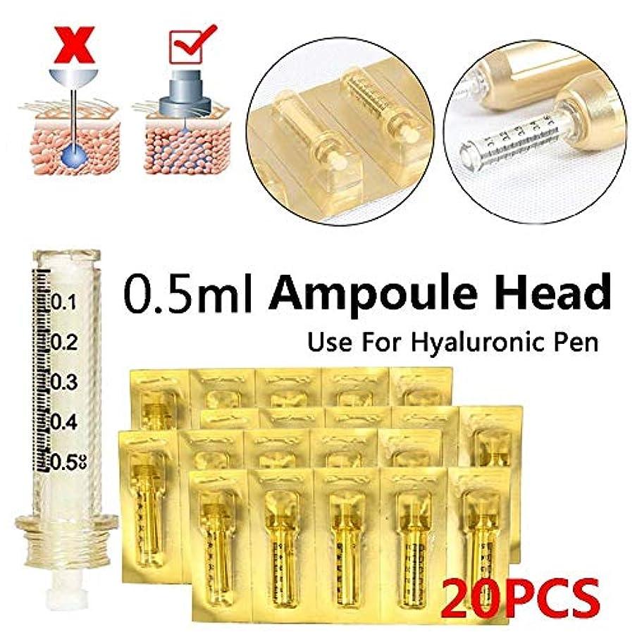 自動パイント原油注射器アンプルヘッドヒアルロンペン用高圧しわの除去ウォーターシリンジ0.5ミリリットル美人使い捨て滅菌消耗品