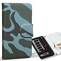 スマコレ ploom TECH プルームテック 専用 レザーケース 手帳型 タバコ ケース カバー 合皮 ケース カバー 収納 プルームケース デザイン 革 チェック・ボーダー 迷彩 カモフラ 模様 004127