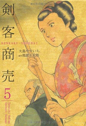 剣客商売 5 (SPコミックス)の詳細を見る