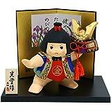 五月人形 陶器 錦彩兜持ち金太郎 ポストカード特典付オリジナル五月人形 ミニ 兜 兜飾り