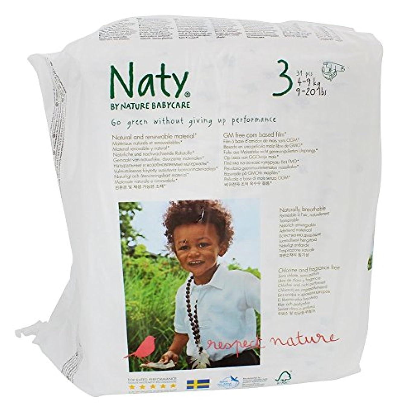 以下魅力的ジョグ海外直送品Baby Diapers, Size 3, 31 pc by Nature Babycare