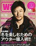 warp MAGAZINE JAPAN (ワープ マガジン ジャパン) 2012年 12月号 [雑誌]