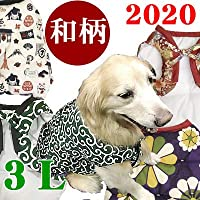 [犬のちゃんちゃんこ 国産品][2020新柄]犬用 パジャマ 犬服 ドッグウェア 和柄 3Lサイズ 3L,15.唐草紅