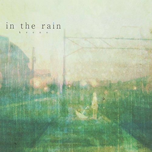 in the rain (ジャケットイラストレーター:麺類子)の詳細を見る