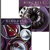 CONCENT リンベル RING BELL カタログギフト シリウス&ビーナス