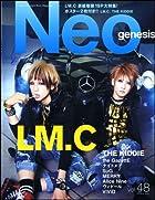 Neo genesis Vol.48 (SOFTBANK MOOK)()