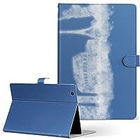 Geanee WDP-083-2G32G-BT 2g32gbt 8インチ タブレット型PC タブレット 手帳型 タブレットケース タブレットカバー カバー レザー ケース 手帳タイプ フリップ ダイアリー 二つ折り 写真・風景 空 乗り物 飛行機 2g32gbt-002768-tb