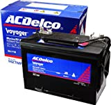 Best ACDelcoの自動バッテリー - ACDelco [ エーシーデルコ ] マリン用ディープサイクルバッテリー 国産車 [ Voyager Review