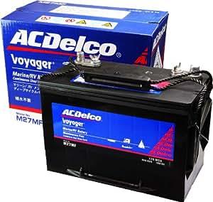 ACDelco [ エーシーデルコ ] マリン用ディープサイクルバッテリー 国産車 [ Voyager ] M27MF