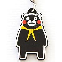 くまモン の 携帯 ストラップ / スカーフ / ゆるキャラ グランプリ 2011 1位獲得 熊本 県 の キャラクター / くまもん グッズ 通販