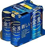 サントリー 金麦 500ml×6缶