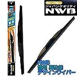 NWB強力はっ水 NWB雪用デザインワイパー左右セット/ステップワゴン RG1/RG2/RG3/RG4用