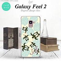SC-02L Galaxy Feel2 スマホケース カバー ホヌ・小 黄 【対応機種:Galaxy Feel2 SC-02L】【アルファベット [I]】