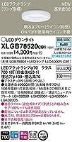パナソニック(Panasonic) 天井埋込型 LED(昼白色) ダウンライト 浅型7H・高気密SB形・拡散タイプ(マイルド配光) 調光タイプ(ライコン別売) 埋込穴φ100 XLGB78520CB1