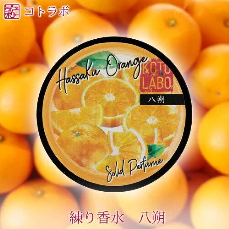 タッチラベウィザードコトラボ練り香水京都謹製八朔(はっさく)の香りソリッドパフュームKotolabo solid perfume, Hassaku orange
